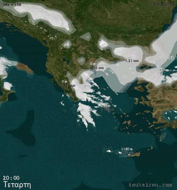 Deite Poy 8a Xionisei Mexri Thn Prwtoxronia Weather In Greece